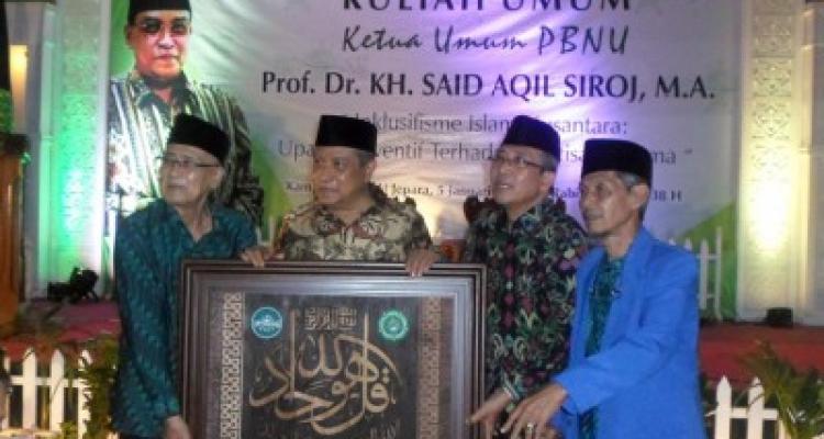 Kyai Said Sampaikan Inklusivisme dalam Islam di UNISNU Jepara